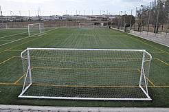Campo de fútbol 5.