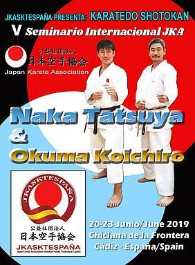 cartel evento karate